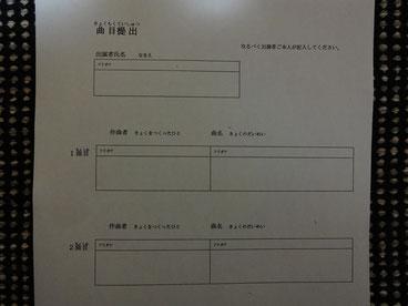漢字のフリガナ付き。