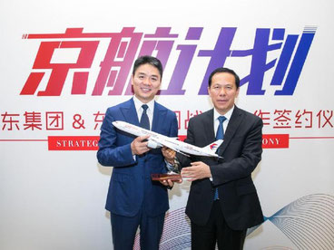 JD.com CEO  Richard Liu (left) and China Eastern chairman Liu Shaoyong