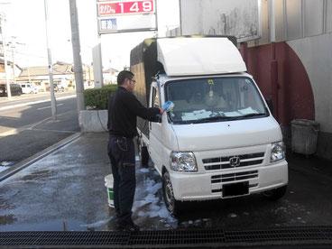 有限会社 軽貨物急送 軽トラック 軽貨物車両