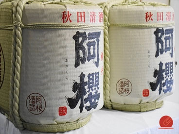 阿櫻酒造 by SLP