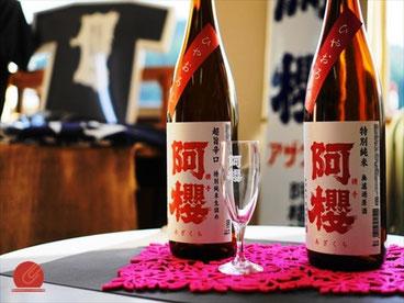 阿櫻酒造06 by SLP