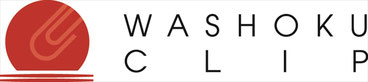 WASHOKU CLIP bunner by SLP