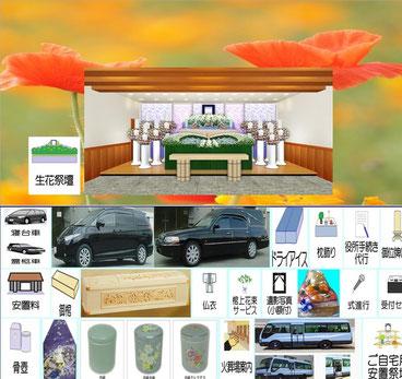臨海斎場の108万円の花祭壇