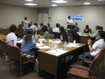 2014年6月開催の第1回懇談会