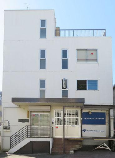 エ・モーションシステム株式会社の画像