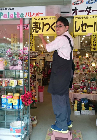 パレット25周年、雑貨屋さんから眠りの専門店「SLEEP CUBE 和多屋」に生まれ変わります!