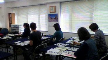 書の教室 さくら 書道 渋谷