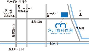 宮川歯科医院までのアクセスです