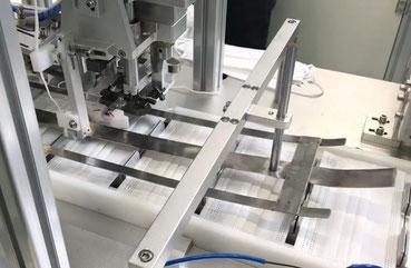 平型マスク製造機