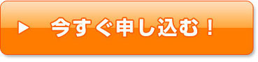 京都オフィス賃貸