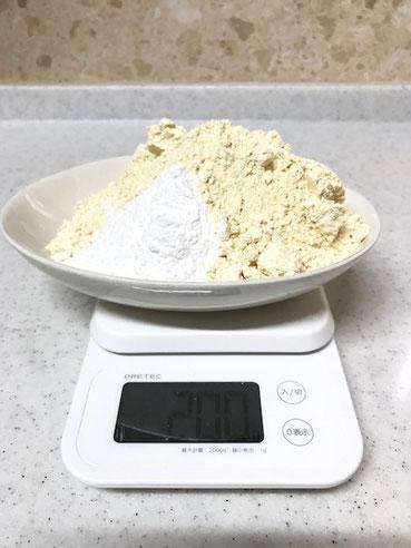 米粉(白) 大豆粉