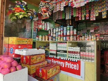 フィリピンのコンビニ「サリサリ」:全国で100万店以上も