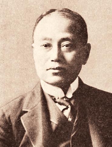 日本ロータリーの父 米山 梅吉の画像