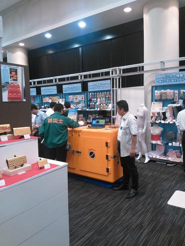 富士器業主催・防災展示会にて津波シェルター展示