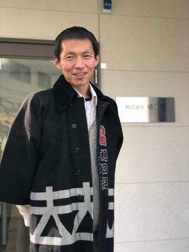 樋口弘行社長
