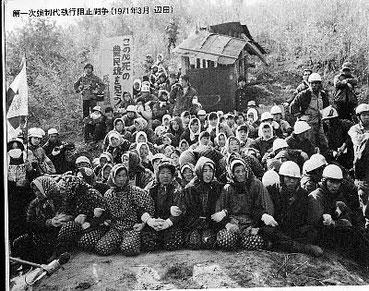 1971年3月強制代執行阻止闘争 成田空港周辺農民の団結