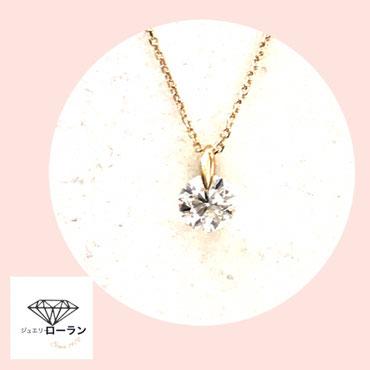 k18ダイヤモンドネックレス1.00ct ¥298.000→¥188.000(大特価)