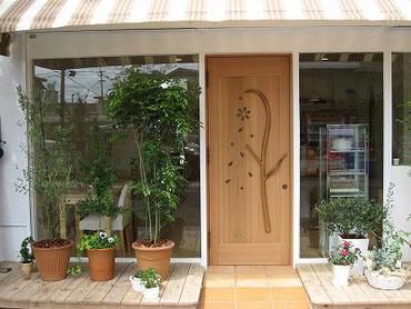 木製玄関ドア カフェ 花
