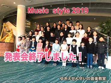 画像:Music style 2019 集合写真