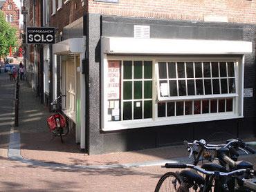 Coffeeshop Weedshop Solo Amsterdam