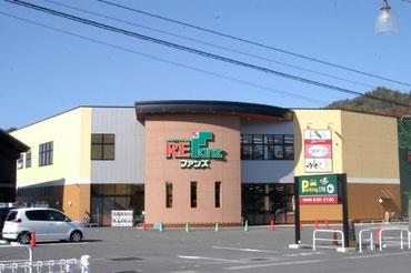 ファンズ霊山店の写真