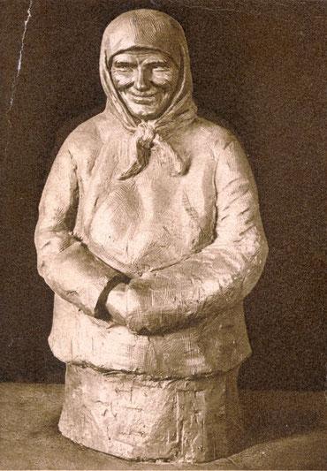 (17) Деревенская ехидна на кинопередвижке (1928г.)