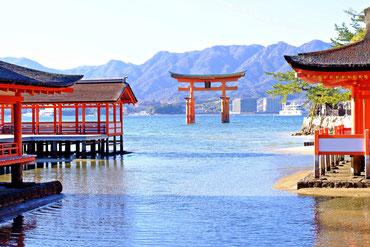Itsukushima à Miyajima