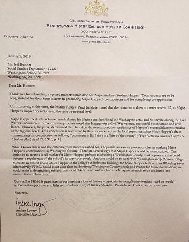 Denial Letter