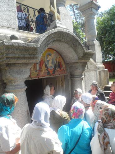 Воскресенский скит