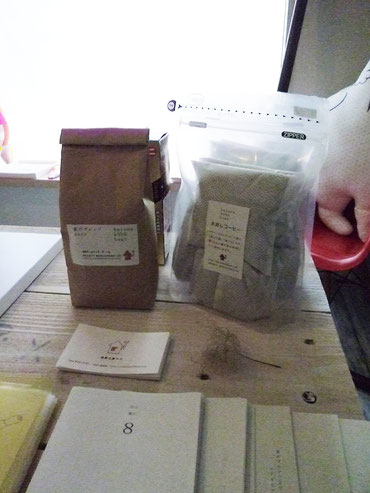 焙煎工房ベアさんの夏仕様のコーヒー豆(夏のブレンド、水出しコーヒー)