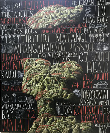 'Tiritiri Matangi', 100 x 120 cm, Oil on canvas