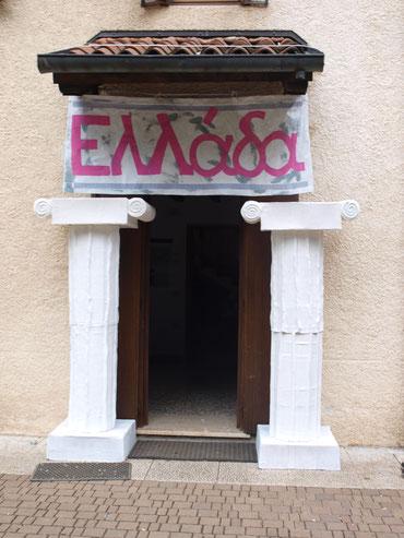 Entrata della casa (traducete la scritta)