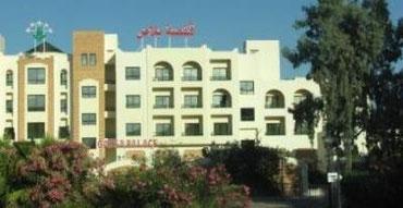 Hôtel Gafsa Palace