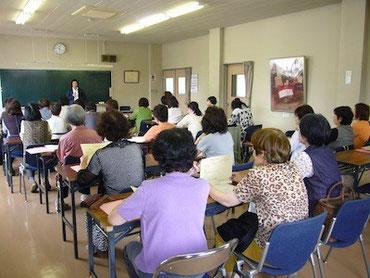 福島市中央学習センター女性リーダー研修会