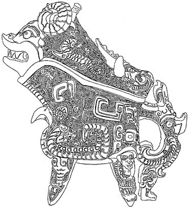 Fig. 7. Vase rituel de bronze (Yi).  G. Gieseler : Le mythe du dragon en Chine.  Revue archéologique, série 5, tome VI, juillet-octobre 1917, pages 104-170.