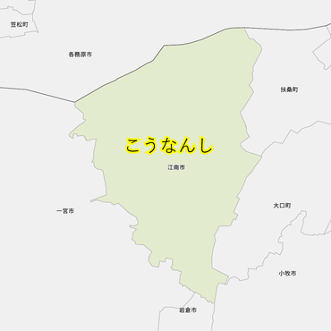 江南市と近辺の市の地図