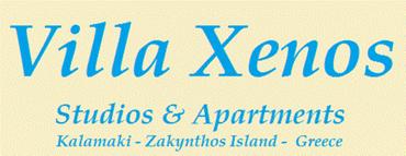 """""""Villa Xenos - Studios & Apartments """""""
