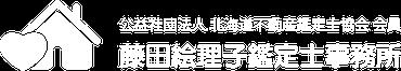 藤田絵理子鑑定士事務所 ロゴマーク
