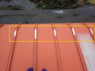 屋根の穴補修後