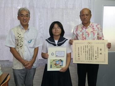 小浜藍さんに文科大臣賞が伝達された=8日午後、白保中学校