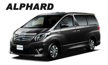Hire Car in Japan ALPHARD