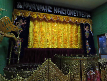 Myanmar Marionettes Theater