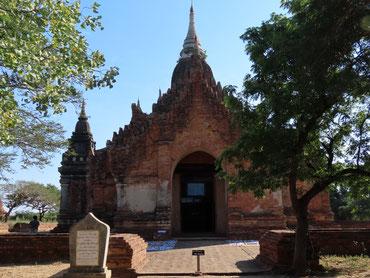 Nagayon Tempel