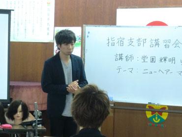 堂園輝明 鹿児島県講師を招いて、指宿支部講習が開催された(2018.3.19)