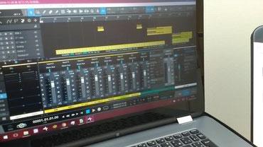 愛用Studio Oneのインターフェース