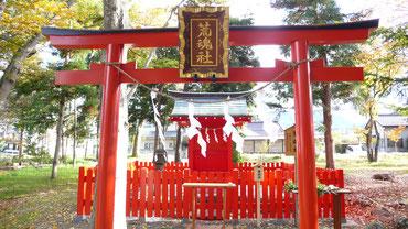 日本総鎮守・生島足島神社摂社荒魂社「鳥居・社号額」