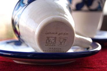صنع في فلسطين: hergestellt in Palästina