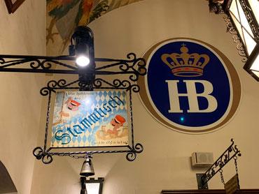Der Loisel Stammtisch im Hofbräuhaus.