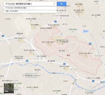 鶴川のポスティング会社
