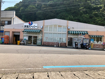 太地町 漁協スーパー